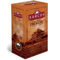 Чай черный Хайсон Суприм Пекое 250 гр