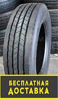 Грузовые шины 245/70 r19,5 Kapsen HS205