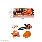 Ігровий набір Дитячий бензопила Каска, рукавички, маска, фото 3