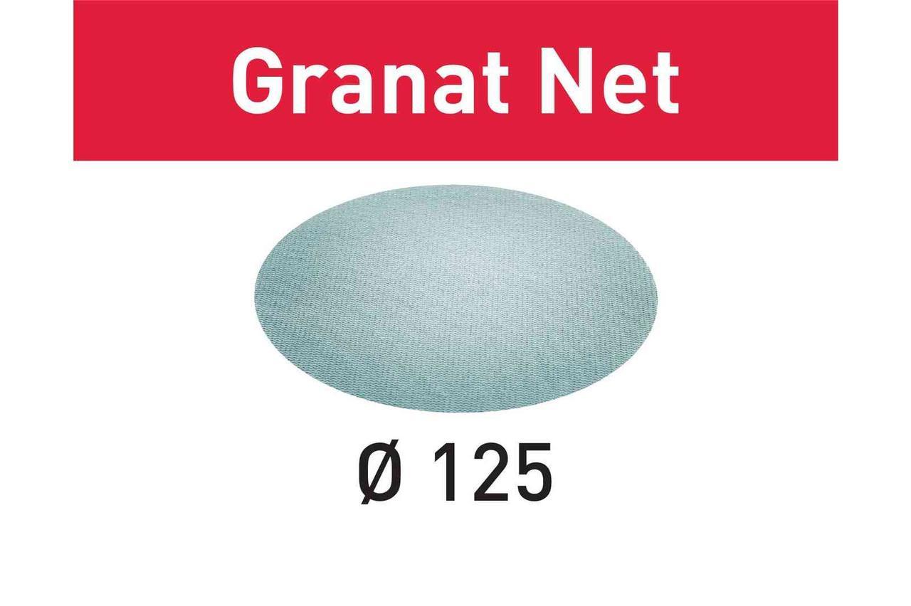 Шлифовальный материал на сетчатой основе Granat Net STF D125 P180 GR NET/50