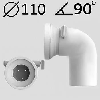 Колено с обратным клапаном для унитаза Sanit 90