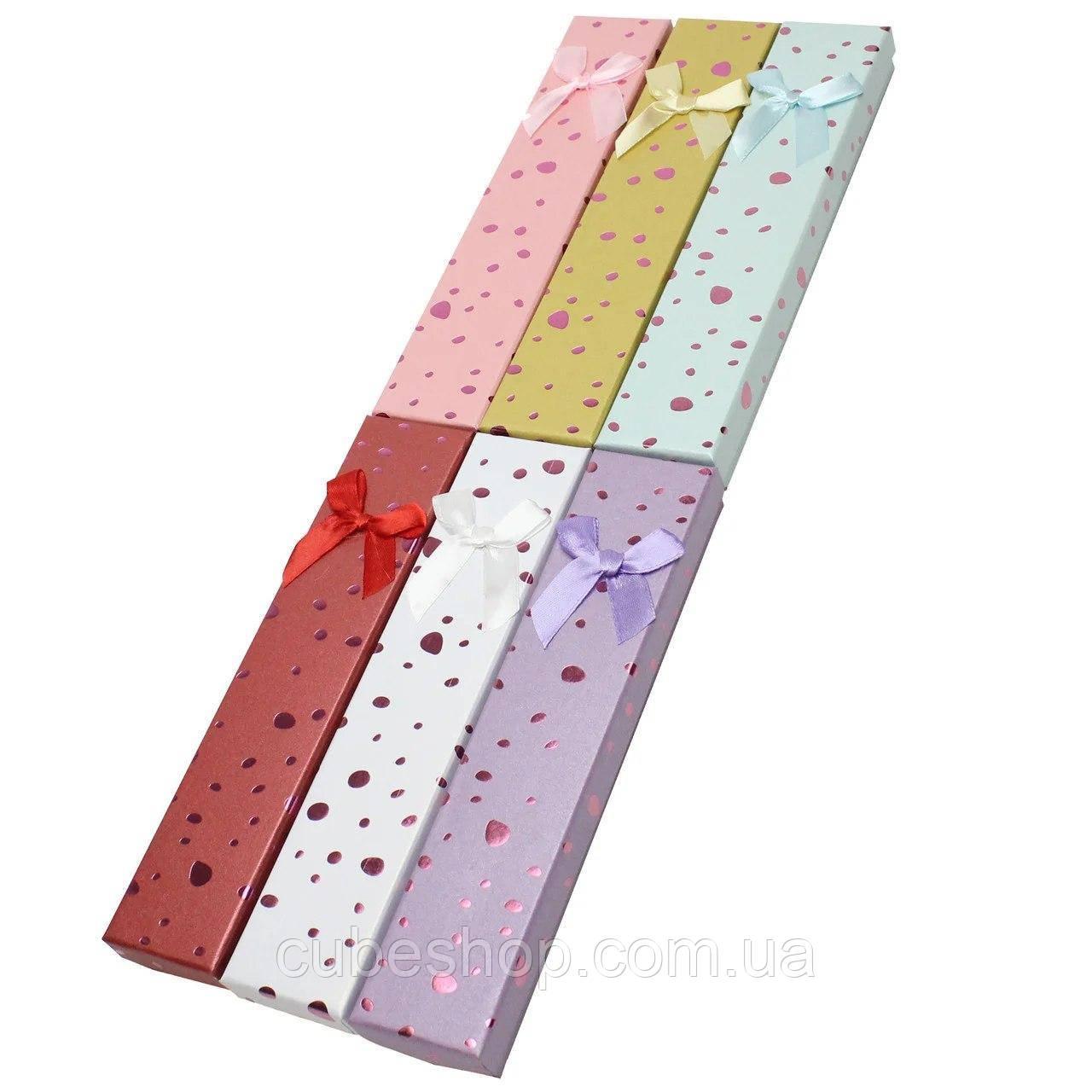 Коробочка подарочная для цепочки, браслета - Капли