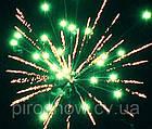 Салют STAR LIGHT 25 выстрелов 20 калибр   GP467 Maxsem, фото 9