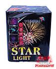 Салют STAR LIGHT 25 выстрелов 20 калибр   GP467 Maxsem, фото 2