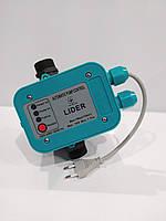 Автоматика для насосов пресс - контроль c защитой от сухого хода Lider SKD 1