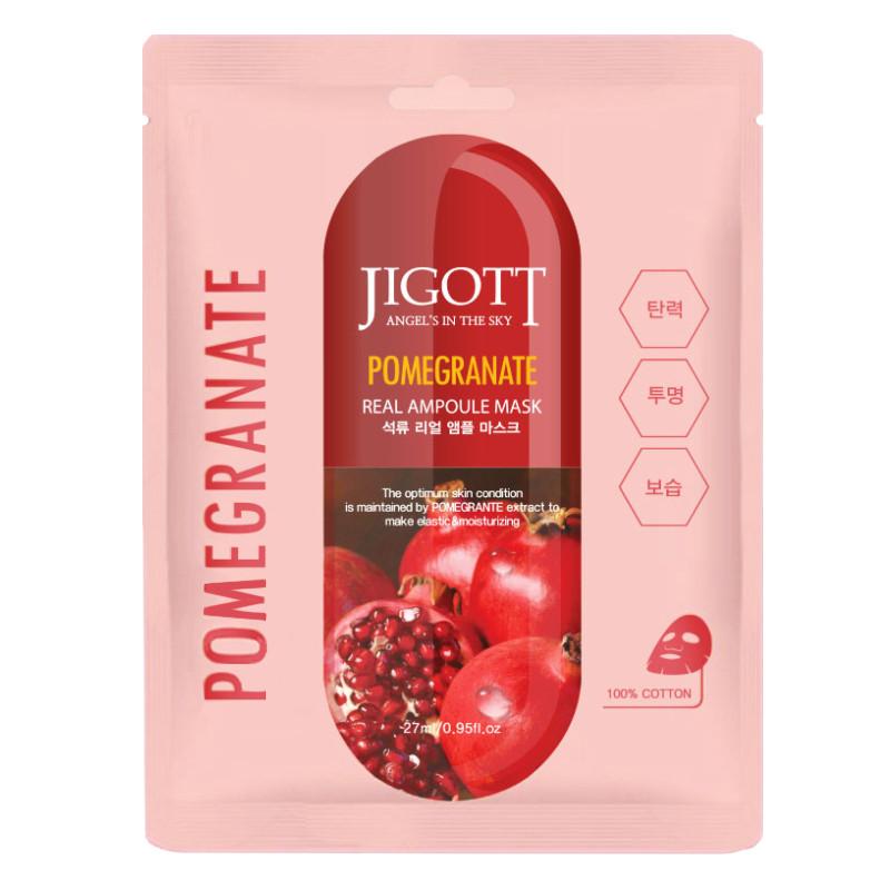 Увлажняющая ампульная маска для лица с экстрактом граната Jigott Pomegranate Real Ampoule Mask 27 мл