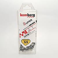 """Ланцюг для бензопили Kamberg 3/8"""" picco 59 зв."""