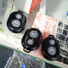 Универсальный bluetooth пульт для телефона, фотоаппарата, пульт для селфи