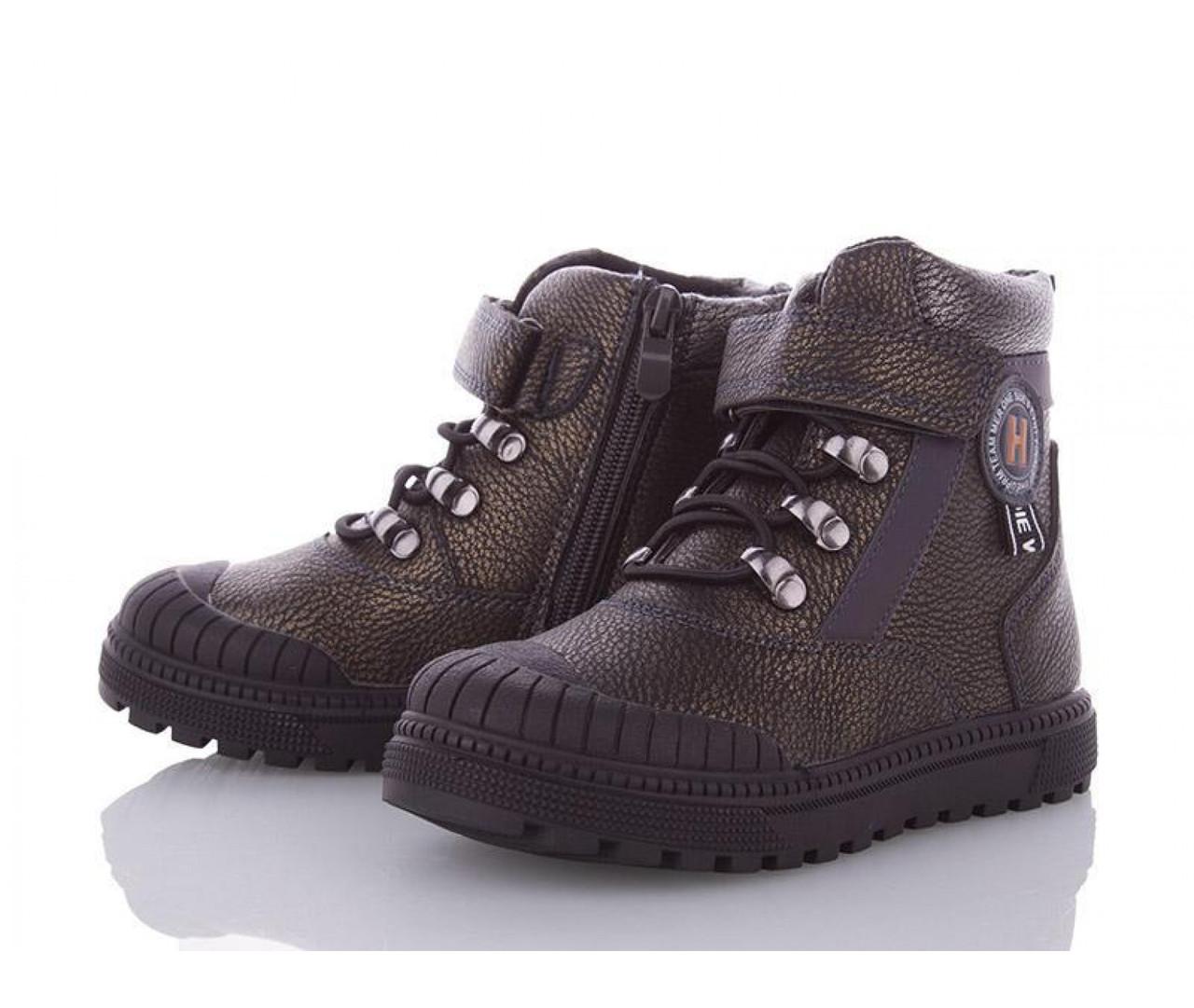Ботинки детские GoldStar-B88848-3 хаки-(раз.с 27 по 32)