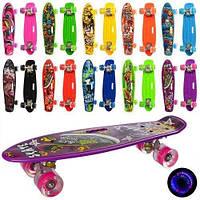 Скейт MS 0749-6 колеса PU светятся, 10 видов