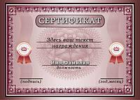 Услуги по сертификации товаров