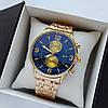 Мужские наручные часы Tommy Hilfiger, золотые с черным циферблатом, антибликовое покрытие, дата - код 1728