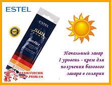Крем-усилитель загара в солярии Estel Professional Sun Flower Sun Flirt Эстель Сан 15 мл