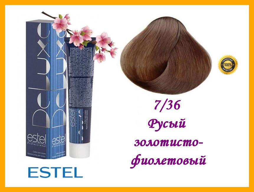 Краска-уход для волос Estel DeLuxe Эстель 7/36 Русый золотисто-фиолетовый