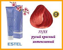 Полуперманентная крем-краска без аммиака Estel Sense De Luxe 77/55 Русый красный интенсивный
