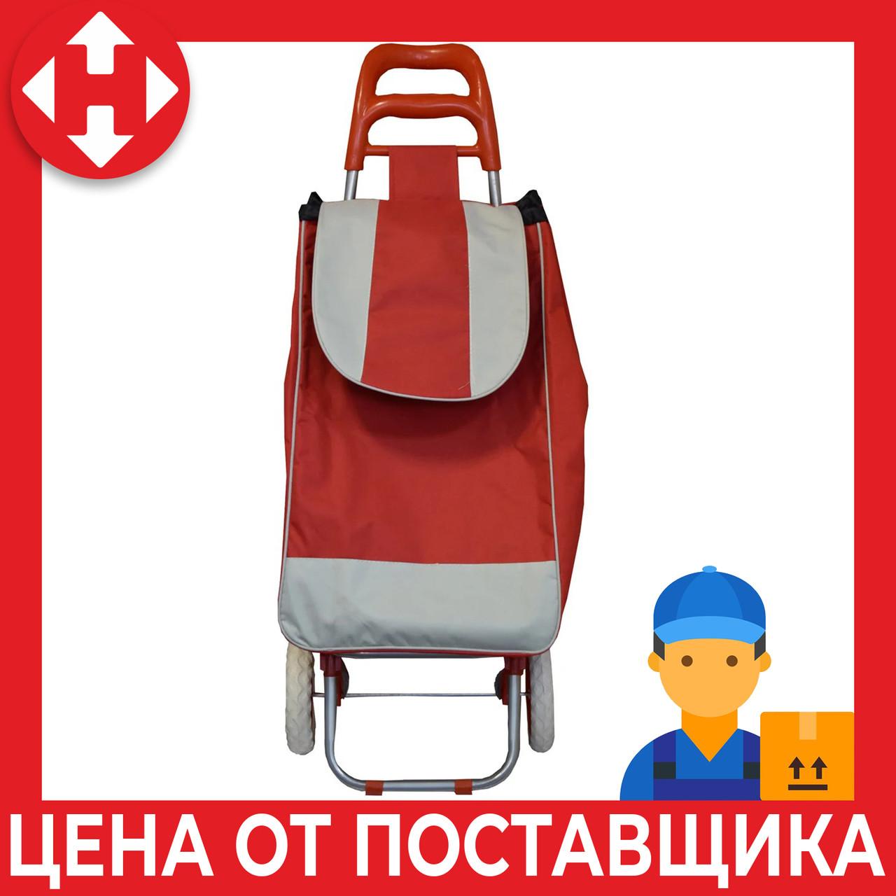 Сумка хозяйственная на колесах, Красная, дорожная Двухцветная