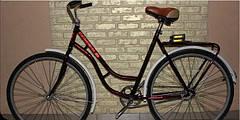 Велосипед General 28 Ретро Ж усиленный