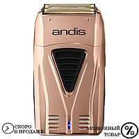 Професійний шейвер Andis Profoil Lithium Plus Copper