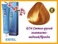 Крем-краска для волос Estel Essex Princess 8/34 Светло-русый золотисто-медный/бренди 60 мл,