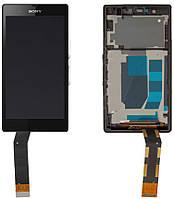 Дисплейный модуль (дисплей + сенсор) для Sony Xperia Z C6602 / C6603 / C6606, c рамкой, оригинал