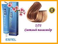 Крем-краска для волос Estel Essex Princess 7/75 Светлый палисандр 60 мл,