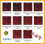 Стійка крем-фарба Estel Essex Extra Red 66/43 Динамічна сальса Темно-русявий мідно-золотистий 60,, фото 3