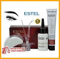 Профессиональная краска для бровей и ресниц Estel ENIGMA Эстель Энигма коричнево-медный 20/20,