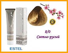 Крем-краска для седых волос Estel SILVER DE LUXE Эстель 8/0 Светло-русый,,