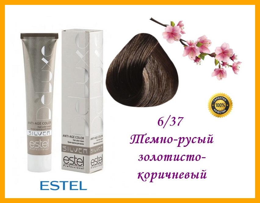 Крем-фарба для сивого волосся Estel SILVER DE LUXE Естель 6/37 Темно-русявий золотисто-коричневий,