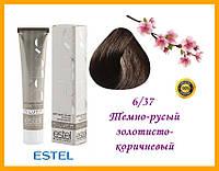 Крем-краска для седых волос Estel SILVER DE LUXE Эстель 6/37 Темно-русый золотисто-коричневый,