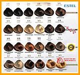 Крем-фарба для сивого волосся Estel SILVER DE LUXE Естель 6/37 Темно-русявий золотисто-коричневий,, фото 2