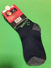 Носки для мальчиков темно-синие - 31-36 размер, по стельке 14-19см, 80% хлопок, 15% бамбук, 5% лайкра