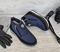 Спортивні жіночі черевики - кросівки на платформі (Бт-5тс)