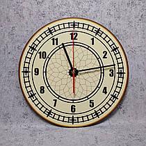 Часы с башни Биг Бэн. (Арабские цифры)