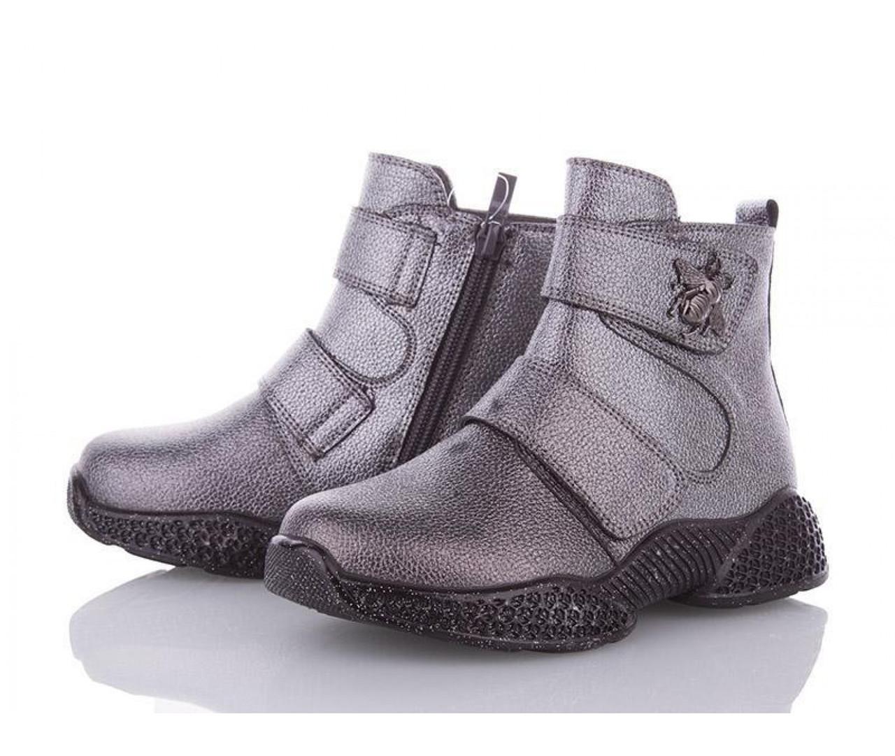 Ботинки детские GoldStar-B77755-3 серебряные-(раз.с 27 по 32)