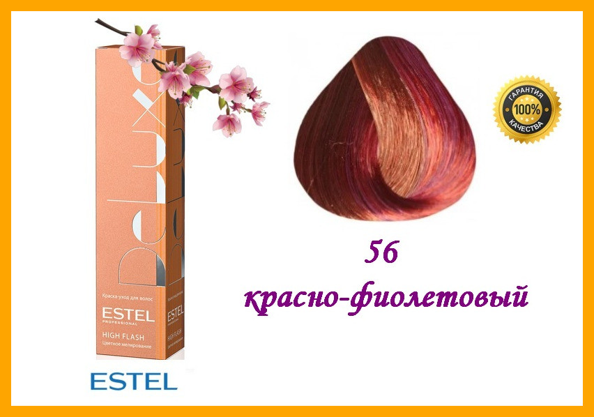 Краска для волос Estel DE LUXE 56,