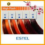 Краска для волос Estel DE LUXE 56,, фото 3