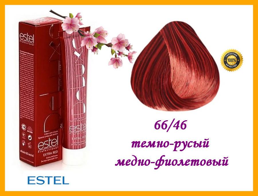 Фарба-догляд для волосся Estel DeLuxe EXTRA RED Естель 66/46 темно-русявий мідно-фіолетовий,