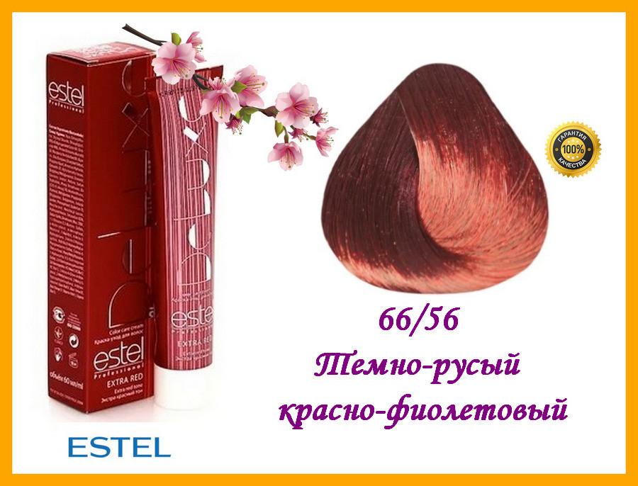 Краска-уход для волос Estel DeLuxe EXTRA RED Эстель 66/56 Темно-русый красно-фиолетовый,