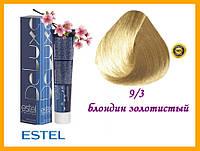 Краска-уход для волос Estel DeLuxe Эстель 9/3 Блондин золотистый,