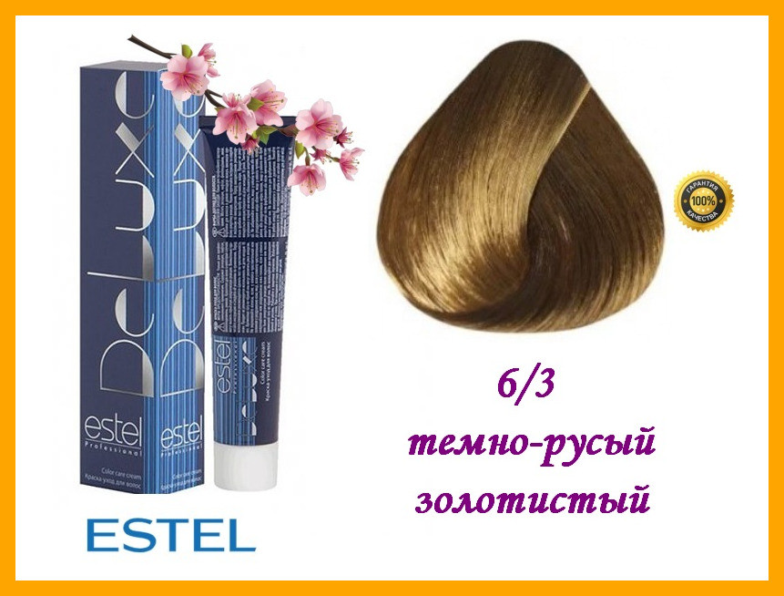 Фарба-догляд для волосся Estel DeLuxe Естель 6/3 Темно-золотистий русявий,