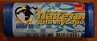 Мусорные пакеты Бравый Кок 35л 30шт синие