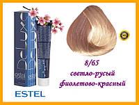 Краска-уход для волос Estel DeLuxe Эстель 8/65 Светло-русый фиолетово-красный,