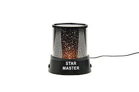 Ночник - проектор звездного неба Стар мастер (Star Master)