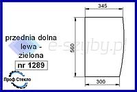 Стекло CASE CS 78 80 85 86 90 94 100 105 110 120 130 150 переднее нижнее левое