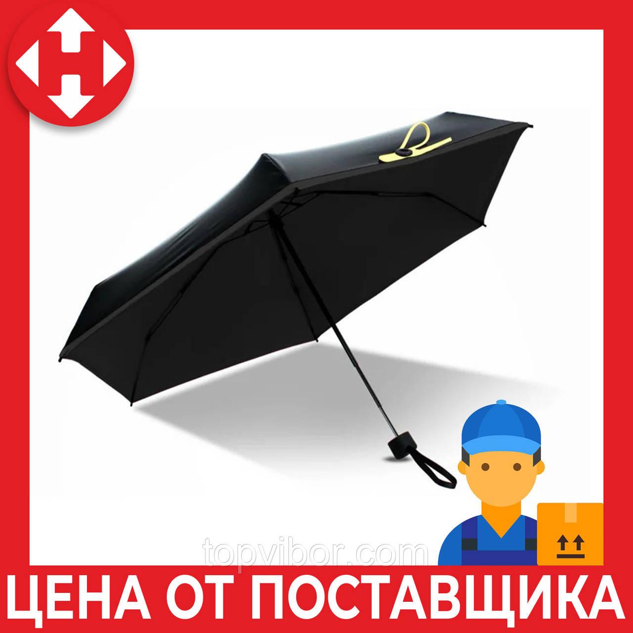 Универсальный карманный зонт Pocket Umbrella - чёрный