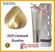 Крем-краска для седых волос Estel SILVER DE LUXE Эстель 10/0 светлый блондин,