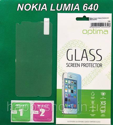 Защитное стекло Nokia Lumia 640, фото 2