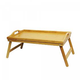 Бамбуковый столик для завтрака компактный, складной