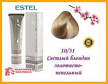 Крем-краска для седых волос Estel SILVER DE LUXE Эстель 10/31 Светлый блондин золотисто-пепельный,